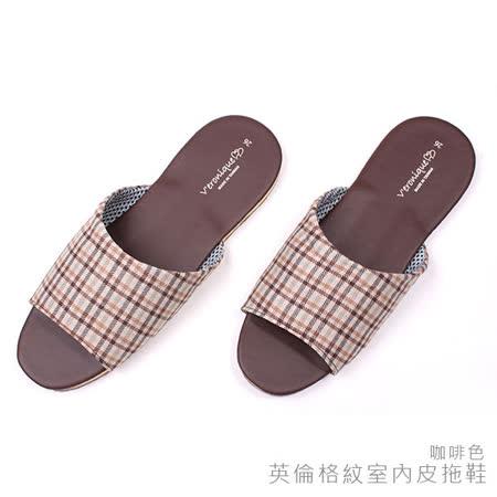 【333家居鞋】英倫格紋室內皮拖鞋-咖啡色