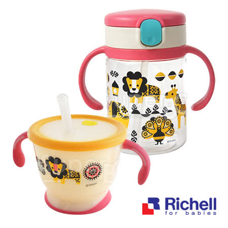 Richell日本利其爾 KINPRO馬戲團水杯組