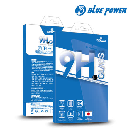 Blue Power ASUS Zenfone 2 deluxe 9H鋼化玻璃保護貼