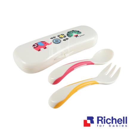 Richell日本利其爾 Kinpro嬰兒用湯匙叉(盒)