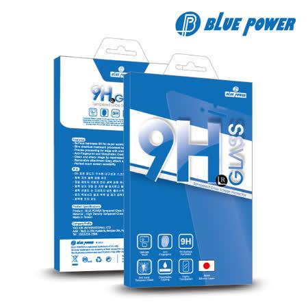 Blue Power Sony Xperia  Z3 PLUS / Z3+ / Z4 (背面) 9H鋼化玻璃保護貼