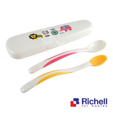 Richell日本利其爾 Kinpro柔軟離乳食湯匙套裝(盒)