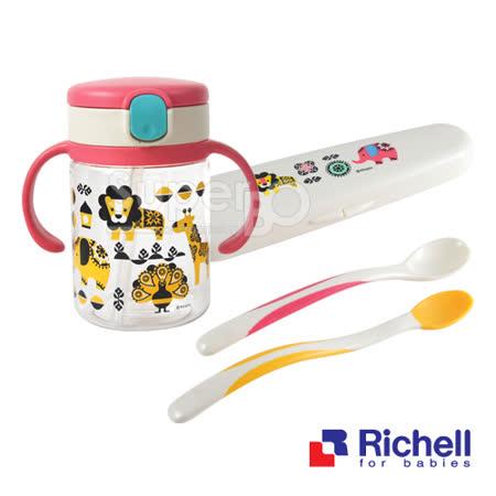 Richell日本利其爾 KINPRO馬戲團200ml水杯 +柔軟離乳食湯匙套裝(盒)