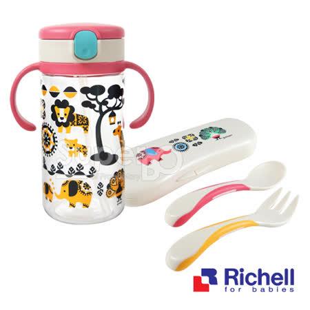 Richell日本利其爾 KINPRO馬戲團320ml水杯+嬰兒用湯匙叉(盒)