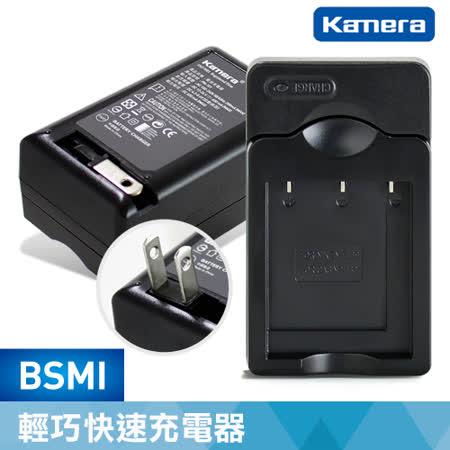 通過商檢認證 For Samsung SLB-10A,SLB-11A 電池快速充電器