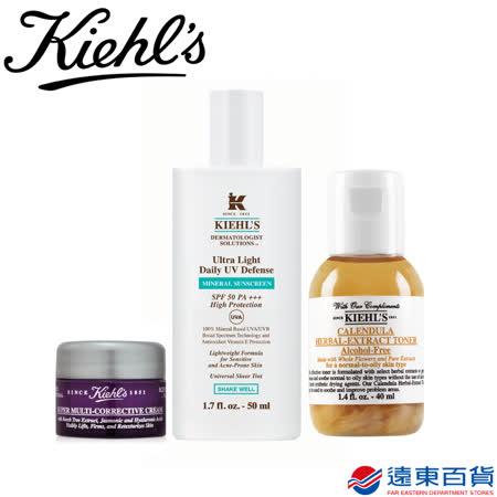 KIEHL'S 契爾氏 集高效清爽UV防護乳(礦物水感型)SPF50 PA+++ 50ml