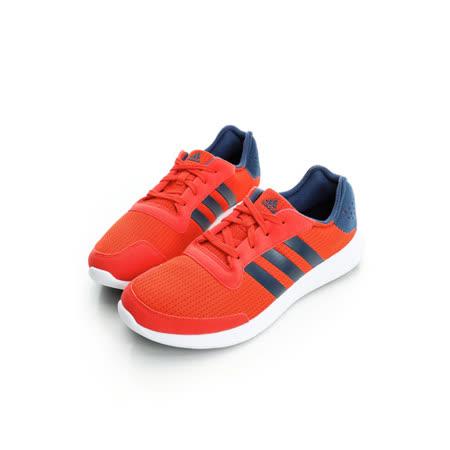 adidas(男)慢跑鞋-橘-AF6460