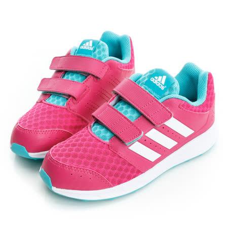 adidas(童)慢跑鞋-粉紅-AF4532