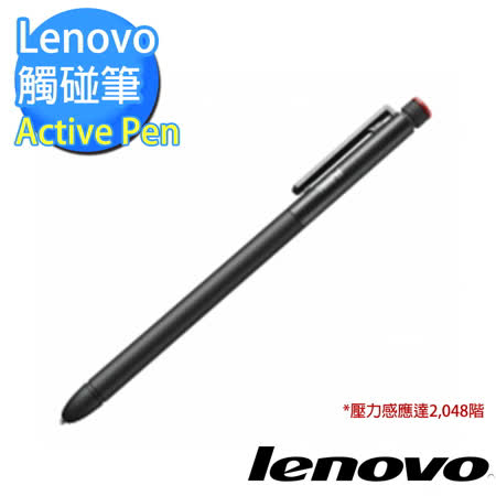Lenovo MIIX 700主動式數位筆(Lenovo Active Pen)(GX80K32884)