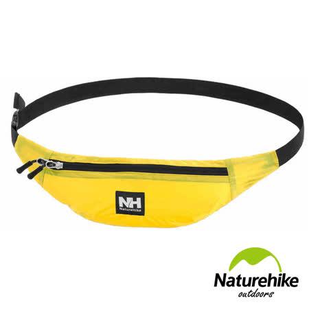 【Naturehike】超輕量戶外便攜防水登山腰包 騎行包(亮黃)