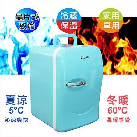 ZANWA晶華 冷熱兩用電子行動冰箱/冷藏箱CLT-22B