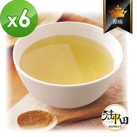【御田】頂級黑羽土雞精品熬製原味鮮蔬雞高湯(500g/包)x6件組