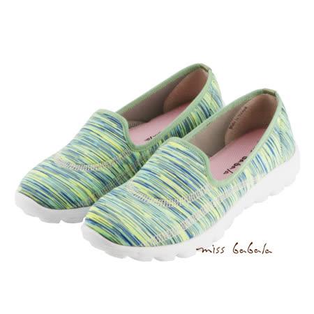 Moda Sense  輕量防滑耐磨 增高Miss babala 馬卡龍色系懶人休閒鞋-棉綠 I6S8-6513