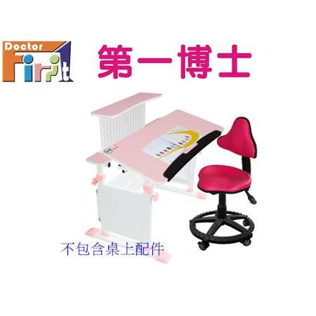 【第一博士】T5兒童成長書桌椅組+旋轉書櫃特惠組