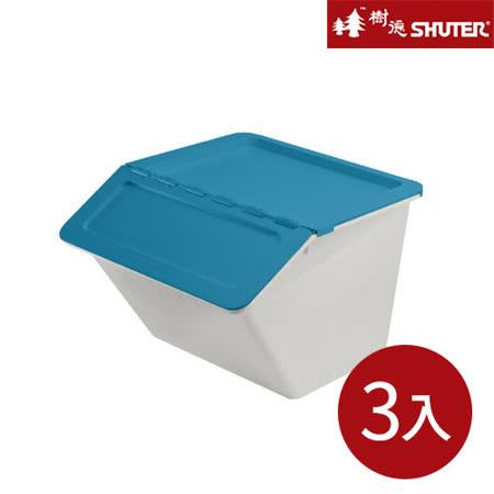 【SHUTER樹德】小河馬可疊式收納箱(22L) 3入