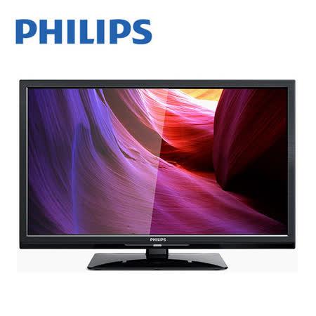 PHILIPS 飛利浦 24吋4200系列LED液晶顯示器+視訊盒 24PFH4200 含運送高容量行動電源+自拍神器