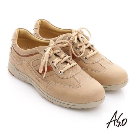 【A.S.O】彈力抗震 油蠟感牛皮奈米綁帶休閒鞋(卡其)