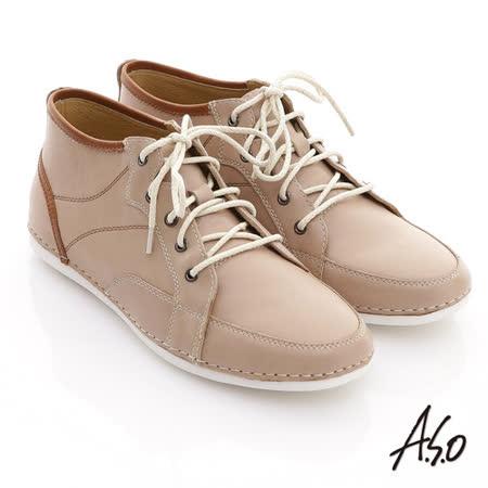 【A.S.O】彈力抗震 蠟感牛皮綁帶中筒休閒鞋(米)