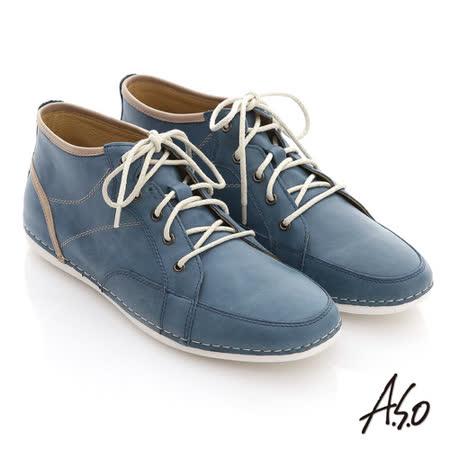 【A.S.O】彈力抗震 蠟感牛皮綁帶中筒休閒鞋(藍)