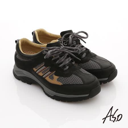 【A.S.O】彈力抗震 頂級真皮奈米透氣網布休閒鞋(黑)