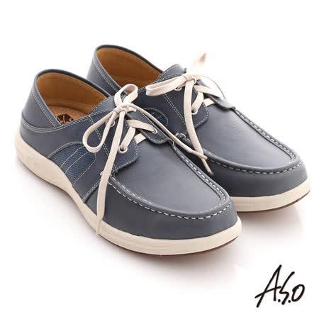 【A.S.O】輕量休閒系列 拼接感沖洞綁帶休閒鞋(藍)