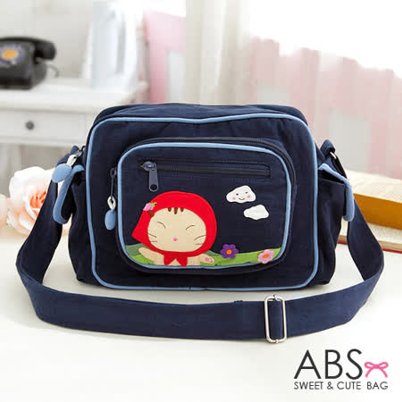 ABS貝斯貓-可愛貓咪拼布肩背包/斜背包(海洋藍)88-186