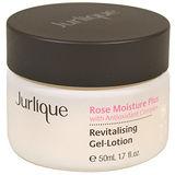 Jurlique茱莉蔻 玫瑰保濕潤透水凝乳(50ml)