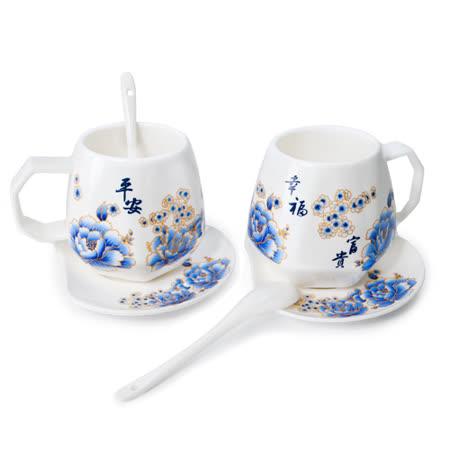 2入青花六角天燈咖啡杯盤組(CI-22G)