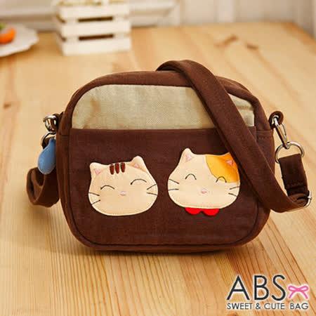 ABS貝斯貓 SIMPLE STYLE微笑貓咪拼布 小型側背包 (咖啡) 88-181