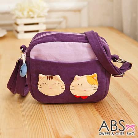 ABS貝斯貓 SIMPLE STYLE微笑貓咪拼布 小型側背包 (薰紫) 88-181