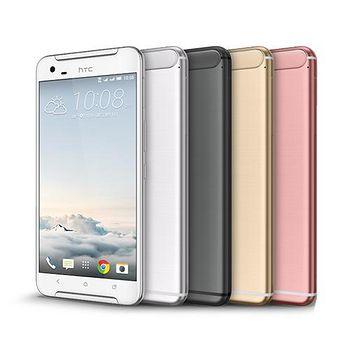 HTC ONE X9 dual sim 5.5吋光學防手震雙卡機 贈HTC MAX500耳機+玻璃貼+16G 3G/64G