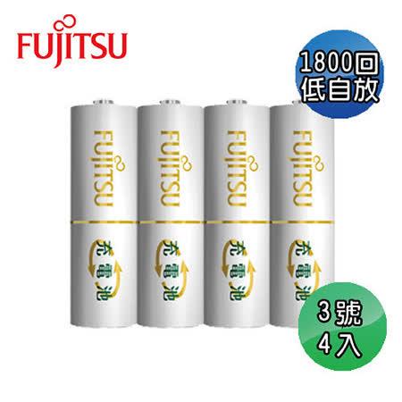 FUJITSU富士通 低自放1900mAh充電電池(3號4入)