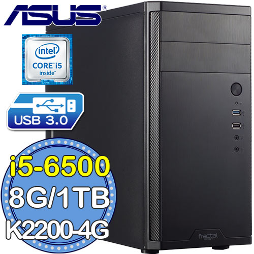 華碩B150平台~魔幻畫境~Intel第六代i5四核 QUADRO K2200~4G獨顯