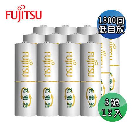 FUJITSU富士通 低自放1900mAh充電電池(3號12入)