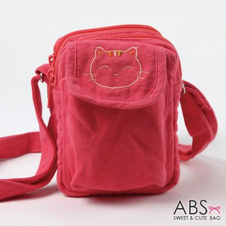ABS貝斯貓 微笑貓咪可愛拼布 魔鬼氈翻蓋小側背包(嫩粉)88-177