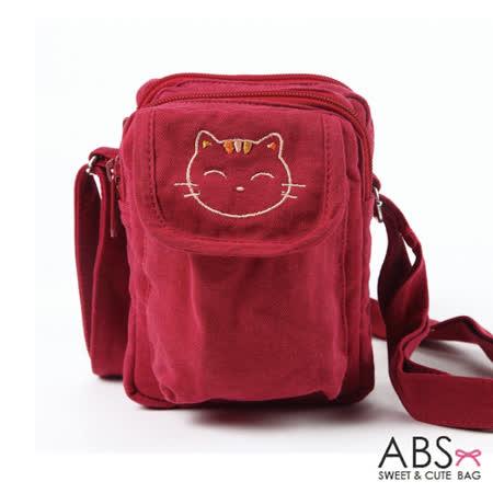 ABS貝斯貓 微笑貓咪可愛拼布 魔鬼氈翻蓋小側背包(梅紅)88-177