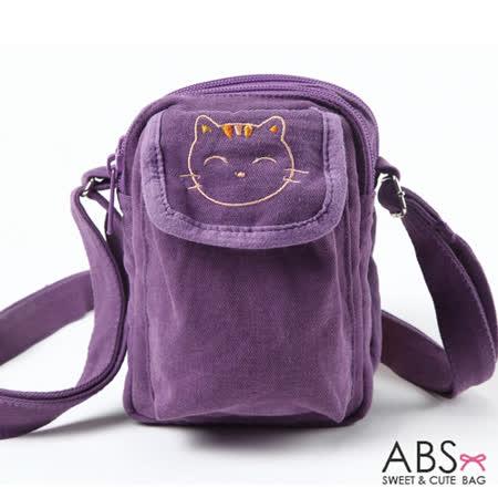 ABS貝斯貓 微笑貓咪可愛拼布 魔鬼氈翻蓋小側背包(薰紫)88-177