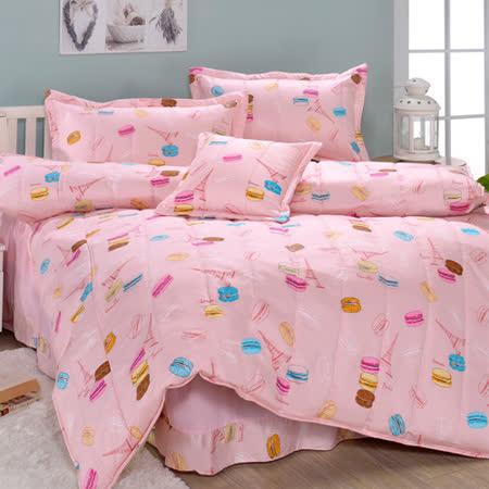戀香 100%純棉繽紛馬卡龍五件式雙人床罩組(兩色可選)