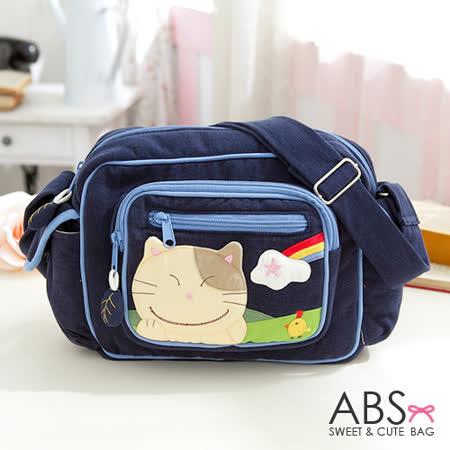 ABS貝斯貓-可愛貓咪拼布肩背包/斜背包(海洋藍)88-167