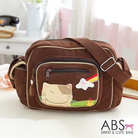 ABS貝斯貓-可愛貓咪拼布肩背包/斜背包(咖啡)88-167