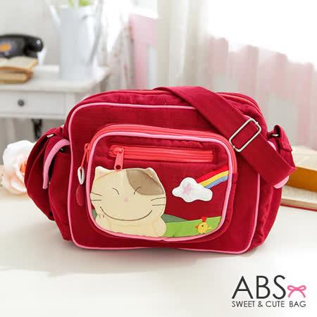 ABS貝斯貓-可愛貓咪拼布肩背包/斜背包(活力紅)88-167
