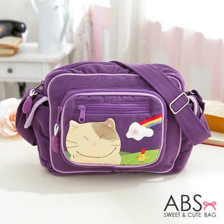 ABS貝斯貓-可愛貓咪拼布肩背包/斜背包(典雅紫)88-167
