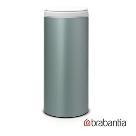 【Brabantia】 新掀式垃圾桶-金屬藍(30L)
