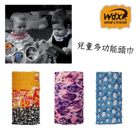 【2016年新款】Wind x-treme 兒童多功能頭巾Wind baby / 城市綠洲