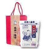 中興日本一番米2kg