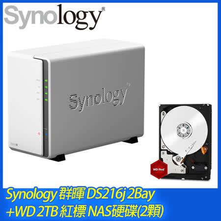 Synology 群暉 DS216j 2Bay+WD 2TB(20EFRX) 紅標 NAS硬碟(2顆)