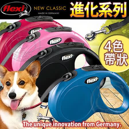 【私心大推】gohappy線上購物德國Flexi 飛萊希》進化系列帶狀牽繩4色可選 XS好嗎愛 買 蛋糕