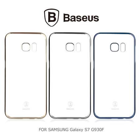 BASEUS SAMSUNG Galaxy S7 G930F 明燦殼