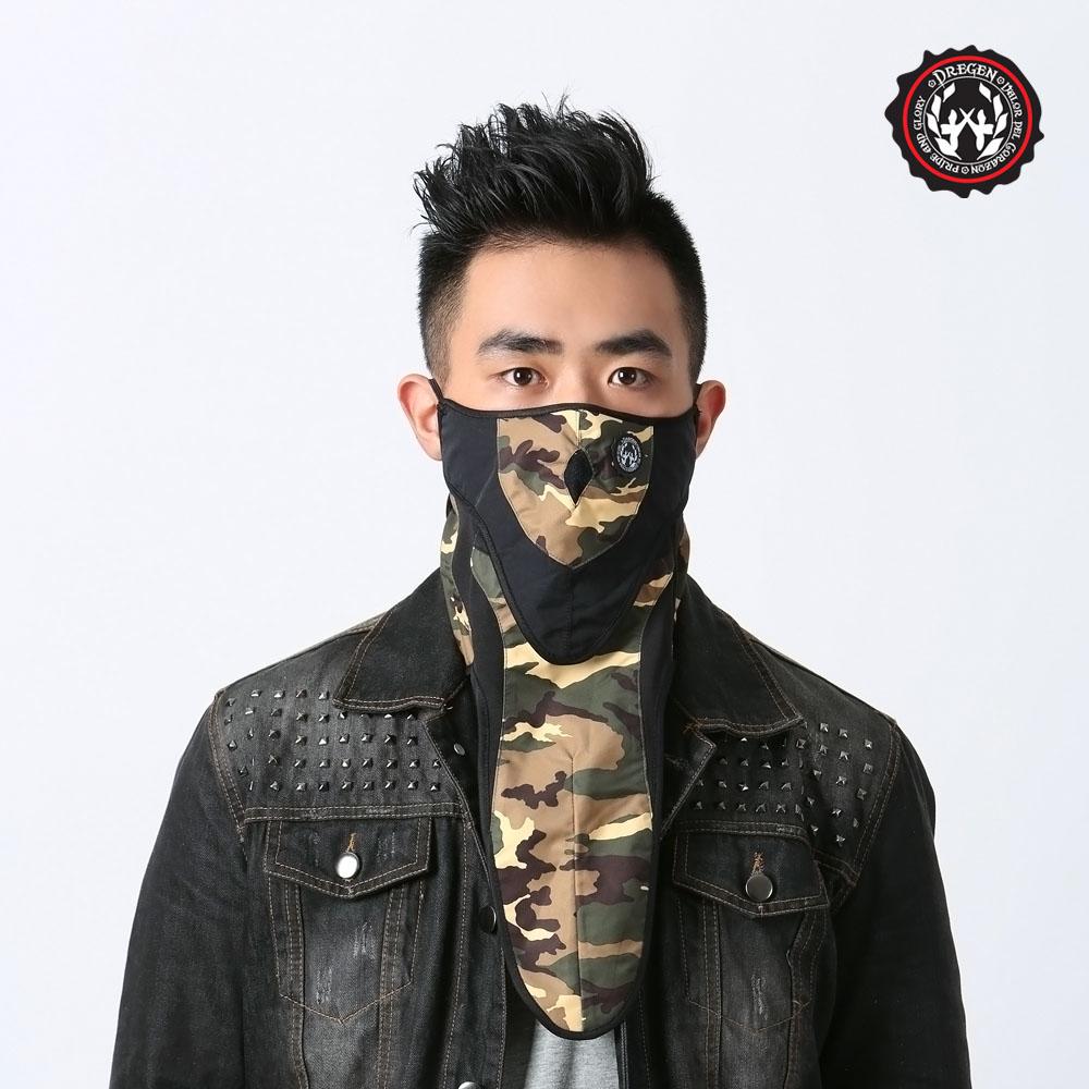 【DR遠東 百貨 新竹 店EGEN】SG系列-防潑水面罩-中性迷彩