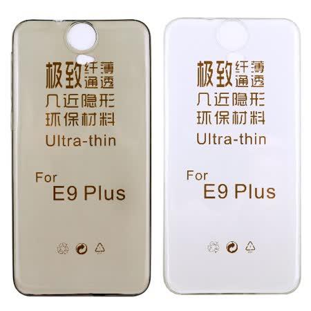 【KooPin力宏】HTC One E9 / E9+ 極薄隱形保護套◆買一送一不挑色◆